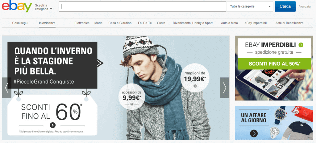 Campo di ricerca prodotti ebay