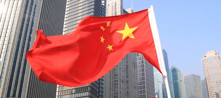 Cina. Economia dal 1950 ai primi anni '80