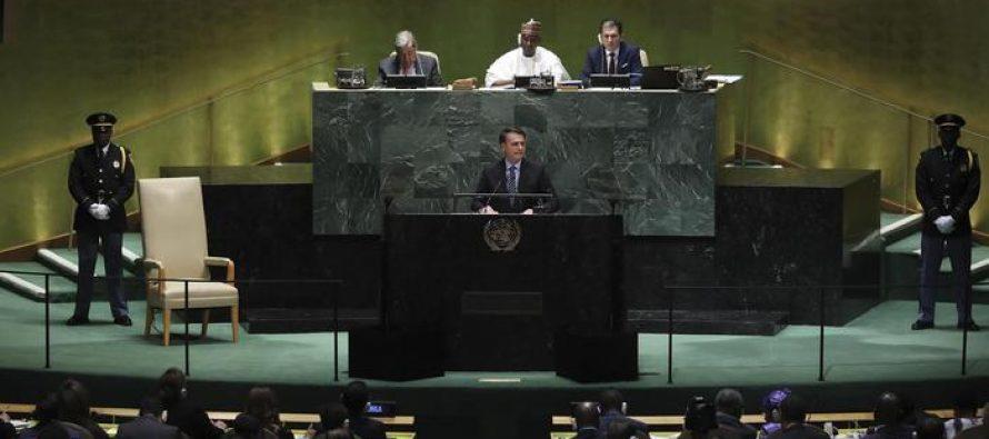 Bolsonaro, 'L'Amazzonia è del Brasile, non è patrimonio dell'umanità'
