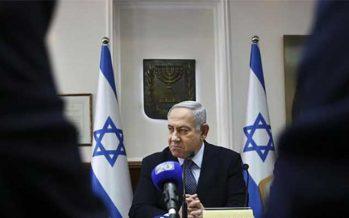 Israele. Benyamin Netanyahu incriminato per corruzione